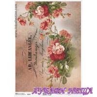 ITD Collection Оризова хартия А4 R1187