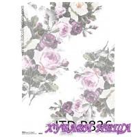Оризова хартия, А4- R836