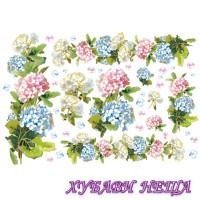 Оризова хартия - DFS047 48 x 33 см.