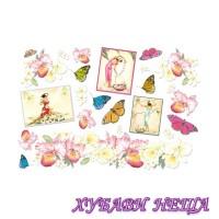 Оризова хартия - DFS053 48 x 33 см.
