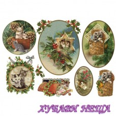 Оризова хартия- DFS239 48x33см.- Christmas Kittens