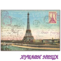Оризова хартия- DFS291 48x33см.- Paris
