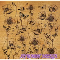 Stamperia оризова хартия 50x50см.- Texture poppy