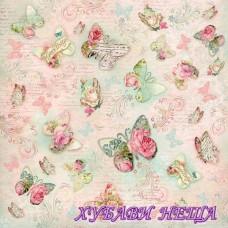 Оризова декупажна хартия- 50x50см Винтидж Пеперуди DFT271