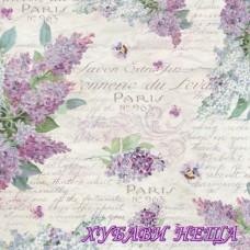 Оризова хартия-DFT295 50x50см.- Lilac