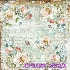 Оризова хартия-DFT320 50x50см.- White Roses & Gear Wheels