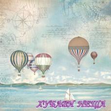Оризова хартия-DFT335 50x50см.- Sea Land balloons