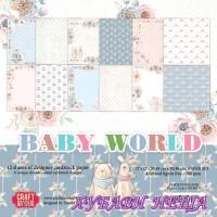 Дизайнерско блокче 12x12'' Baby World 12л двустр