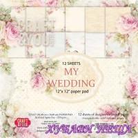 Дизайнерско блокче 12x12'' CPB-MW30- My Wedding 12л.- двустр.