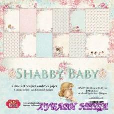 Дизайнерско блокче 12x12'' Shabby Baby 12л двустр