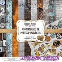 """Дизайнерско блокче, 12x12"""", """"Grunge & Mechanics"""" 10листа двустр."""