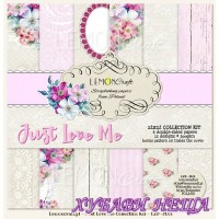 "Дизайнерско блокче 12x12""- Just Love Me 6 л. двустр"