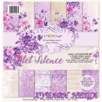 """Дизайнерско блокче 12x12""""- Violet Silence 6 л. двустр"""