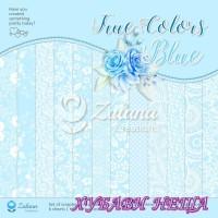 "Дизайнерско блокче 12x12""- True Colors - Blue 6 листа двустр."