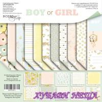 Дизайнерско блокче 30,5x30,5 Boy or Girl 11л двустр