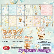 Дизайнерско блокче 6x6'',  Baby Adventure 36л