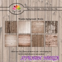 Дизайнерско блокче 6 x 6'' Wooden Background / Brown- 32л