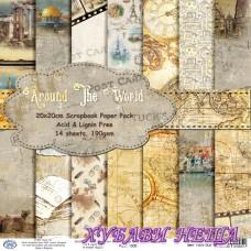 Дизайнерско блокче 20x20 Around The World- 14листа