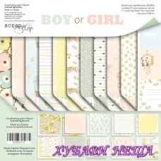 Дизайнерско блокче 20x20 Boy or Girl 11л двустр.