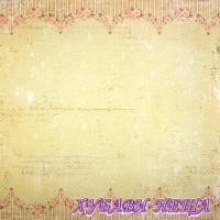 Дизайнерски картон 30x30cm 190gr - 34