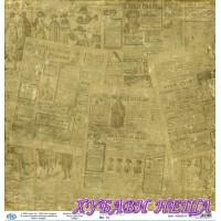 Дизайнерски картон 30x30cm 190gr - Paris Mon Amour 10