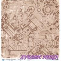 Дизайнерски картон 30x30cm 190gr - NEVER GIVE UP 02