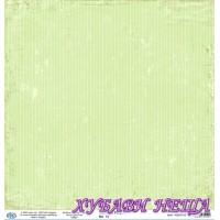 Дизайнерски картон 30x30cm 190gr - Romantic Purple 10