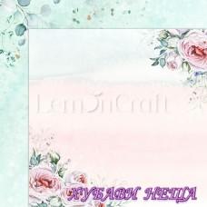 Дизайнерски картон лист 30.5x30.5cm Blush 01 двустр.