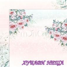 Дизайнерски картон лист 30.5x30.5cm Blush 02 двустр.