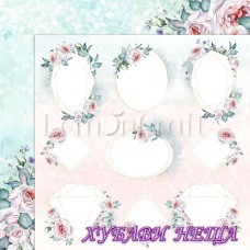 Дизайнерски картон лист 30.5x30.5cm Blush 03 двустр.