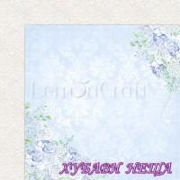 Дизайнерски картон лист 30.5x30.5cm Serenity 01 двустр.