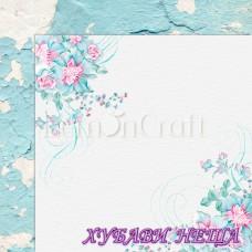 Дизайнерски картон лист 30.5x30.5cm Selence 02 двустр.