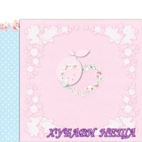 Дизайнерски картон лист 30.5x30.5cm Малкият свят на момичетата 02 двустр.