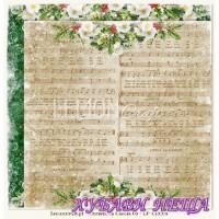 Дизайнерски картон 30.5x30.5cm Christmas Carols 06