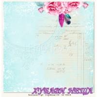 Дизайнерски картон 30.5x30.5cm Daydream 04