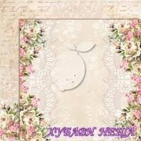 Дизайнерски картон лист 30.5x30.5cm House of roses EXTRA 05 двустр.