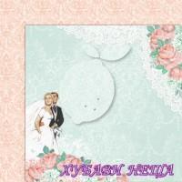 Дизайнерски картон лист 30.5x30.5cm Love of my life 02 двустр.