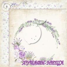 Дизайнерски картон лист 30.5x30.5cm My Sweet Provence 01 двустр.