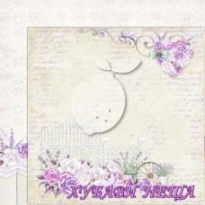 Дизайнерски картон лист 30.5x30.5cm My Sweet Provence 02 двустр.