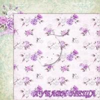 Дизайнерски картон лист 30.5x30.5cm My Sweet Provence 04 двустр.