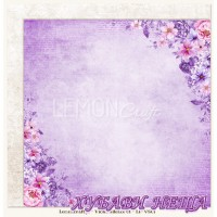 Дизайнерски картон 30.5x30.5cm Violet Silence 01