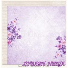 Дизайнерски картон 30.5x30.5cm Violet Silence 05