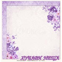 Дизайнерски картон 30.5x30.5cm Violet Silence 06