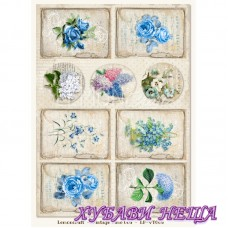 Дизайнерски картон A4 (21x29.7cm) Vintage Time 006