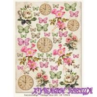 Дизайнерски картон A4 (21x29.7cm) Vintage Time 008