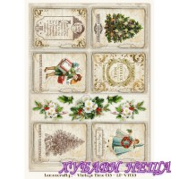 Дизайнерски картон A4 (21x29.7cm) Vintage Time 013