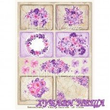 Дизайнерски картон A4 (21x29.7cm) Vintage Time 018