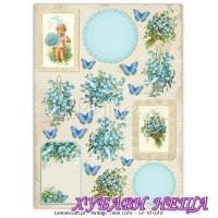 Дизайнерски картон A4 (21x29.7cm) Vintage Time 020