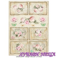 Дизайнерски картон A4 (21x29.7cm) Vintage Time 024