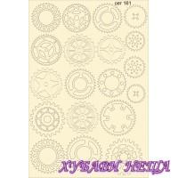 Сет161 К-т елементи от бирен картон- Зъбни колела